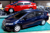 HONDA COLOR SAMPLE 1/24 HONDA INSIGHT hellaflush